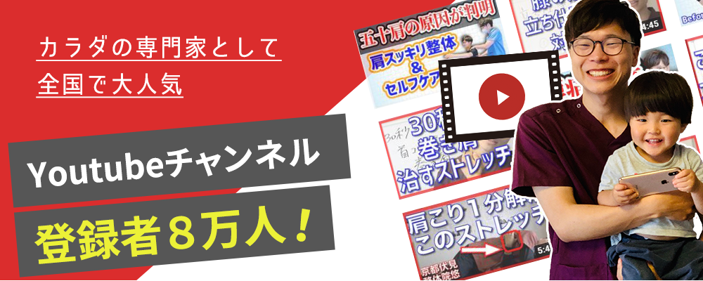 youtubeチャンネル登録者8万人!